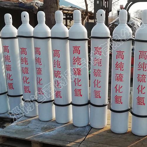 高纯硫化氢